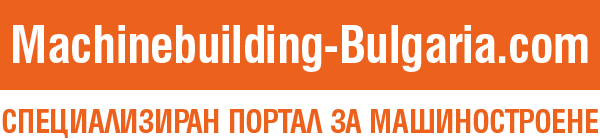 Machinebuilding Bulgaria