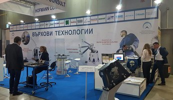 Хофман Консулт с презентации на Wheelabrator и Morgan Thermal Ceramics по време на MachTech & InnoTech