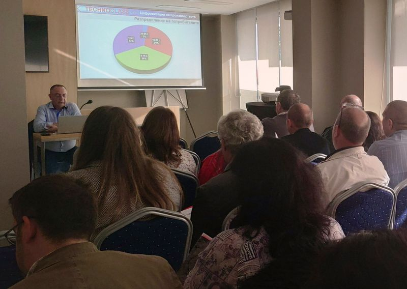 Л-Клас проведе ежегодния си семинар за потребители на Technoclass
