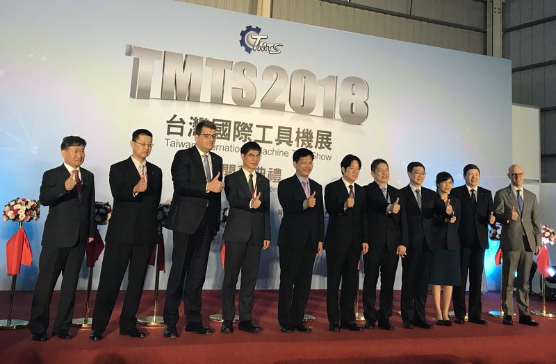 TMTS 2018 поставя акцент на интелигентното производство