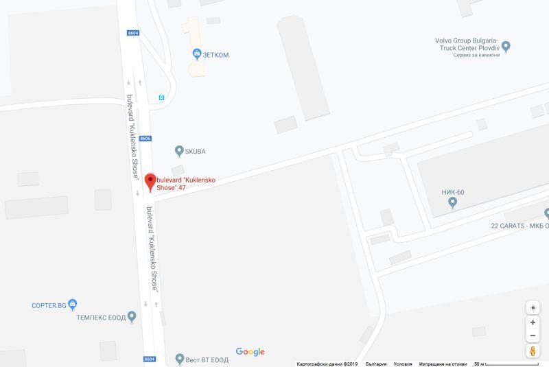 ЛД с нов офис в Пловдив