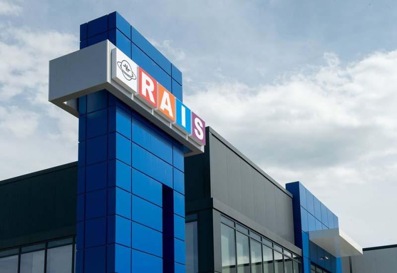 РАИС стартира проект за 1,69 млн. лв. по ОПИК