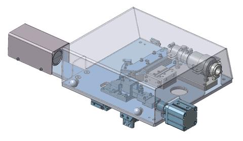 Автоматизирана система за високопрецизно автоматично подрязване