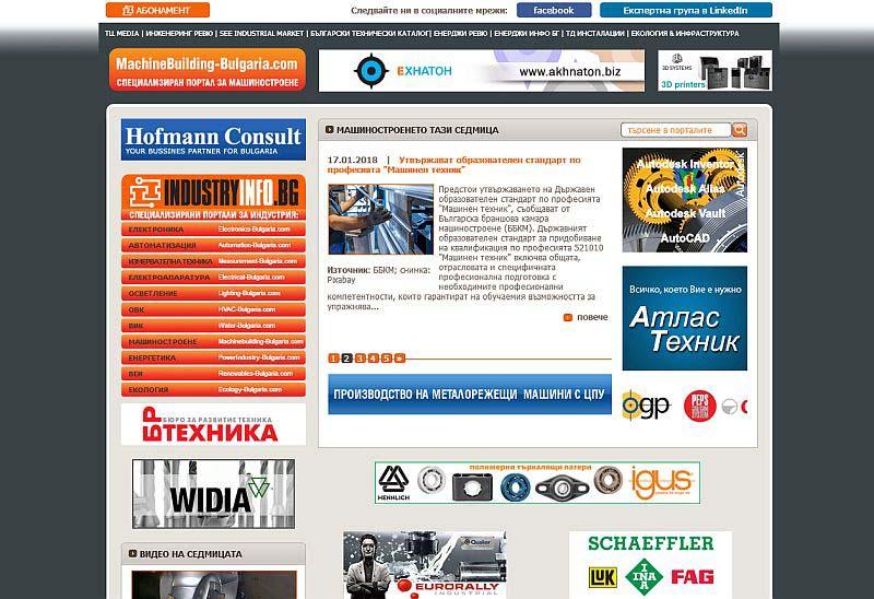 Класация на най-четените новини и продуктови оферти в Machinebuilding-Bulgaria.com през 2017 г.