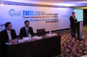 Организаторите на TMTS 2014 представиха новости в програмата на изложението