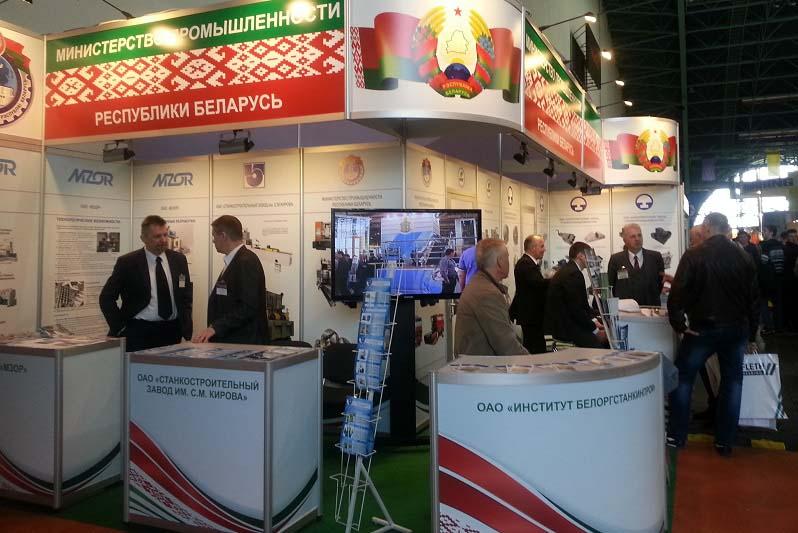 Мащабен форум за металообработка ще се проведе в Минск
