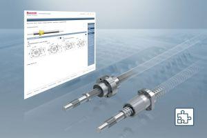 Bosch Rexroth представи интелигентен онлайн конфигуратор за СВД задвижвания