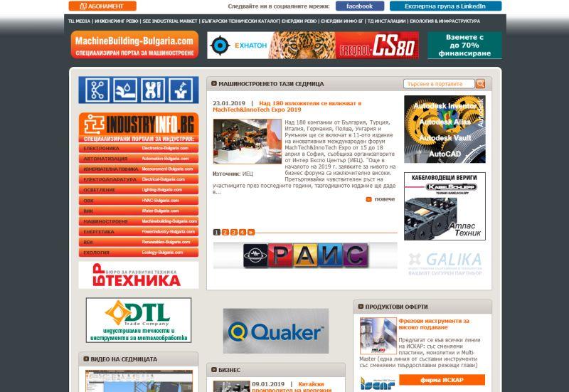 Най-четените новини в Machinebuilding-Bulgaria.com през 2018 г.